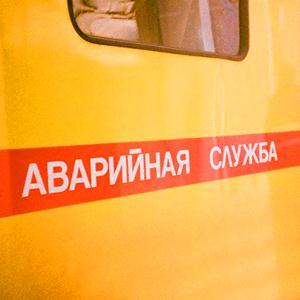 Аварийные службы Каменногорска