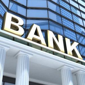 Банки Каменногорска