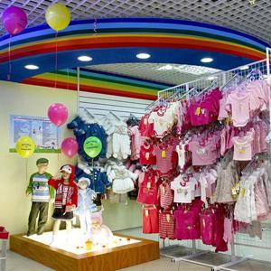 Детские магазины Каменногорска