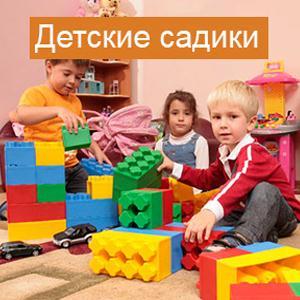 Детские сады Каменногорска