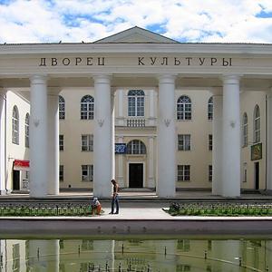 Дворцы и дома культуры Каменногорска