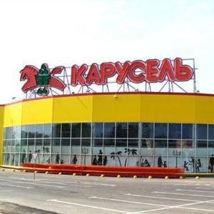 Гипермаркеты Каменногорска