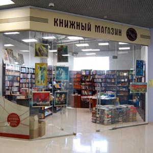 Книжные магазины Каменногорска