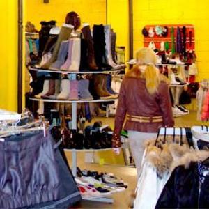 Магазины одежды и обуви Каменногорска
