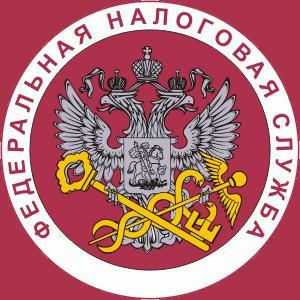 Налоговые инспекции, службы Каменногорска