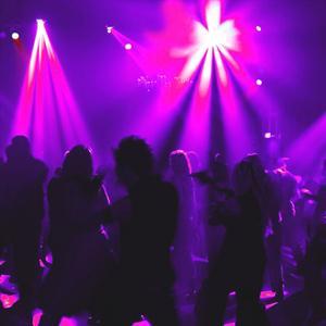 Ночные клубы Каменногорска