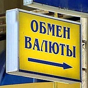 Обмен валют Каменногорска