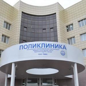 Поликлиники Каменногорска