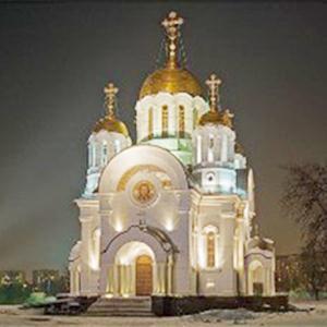 Религиозные учреждения Каменногорска