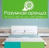 Аренда квартир и офисов в Каменногорске
