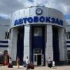 Автовокзалы в Каменногорске
