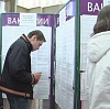Центры занятости в Каменногорске