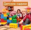 Детские сады в Каменногорске