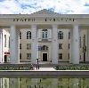 Дворцы и дома культуры в Каменногорске