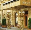 Гостиницы в Каменногорске