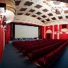 Кинотеатры в Каменногорске