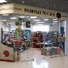 Книжные магазины в Каменногорске