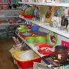 Магазины хозтоваров в Каменногорске