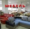 Магазины мебели в Каменногорске