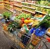 Магазины продуктов в Каменногорске
