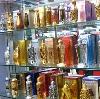 Парфюмерные магазины в Каменногорске