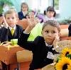 Школы в Каменногорске