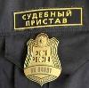 Судебные приставы в Каменногорске