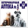 Ветеринарные аптеки в Каменногорске