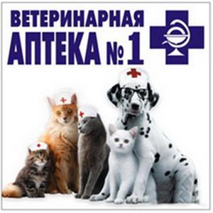 Ветеринарные аптеки Каменногорска